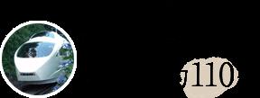 神奈川県足柄下郡箱根町湯本へ。 新宿より約85分 羽田より約110分